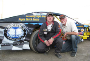 Will Weaver and Skyler with Car